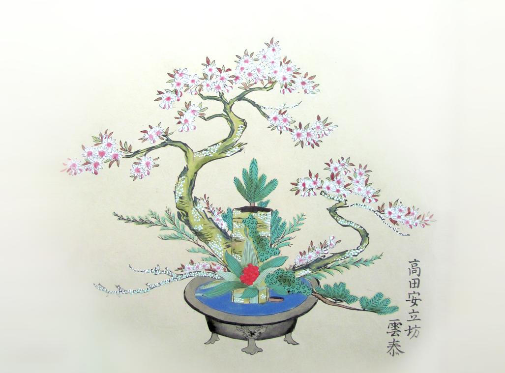 ikenobo rikka spring arrangement